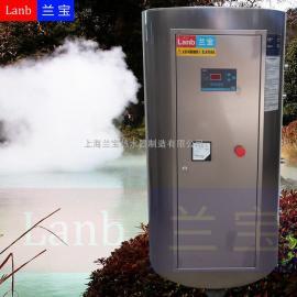 供应多个淋浴、公共浴池同时使用的大型淋浴热水器