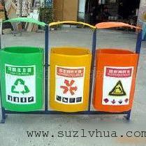 常熟三分�垃圾桶果皮箱