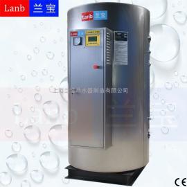 大型中央热水器