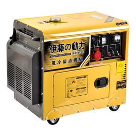 带冰淇淋机5KW柴油发电机组