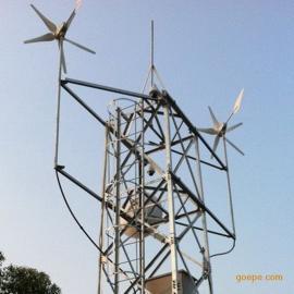 风光互补监控发电系统 油气管道监控 英飞风力发电机