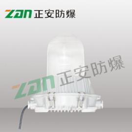 【正安防爆】ZAD402-150/220JY防爆防眩泛光灯