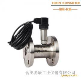 ESION-微小口径涡轮流量计 排水管道  工业气体 化工原油流量计