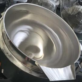 500L立式搅拌夹层锅 不锈钢立式夹层锅 电加热夹层锅