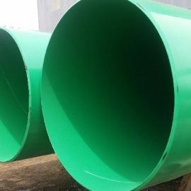 -内环氧粉末外聚乙烯(3pe)防腐管道厂家
