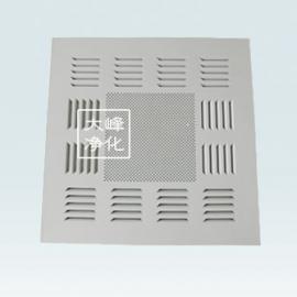 630型散流板|铝合金散流板|老式散流板|方形散流板|出风口均流板