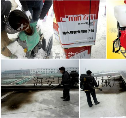 防水材料施工设备