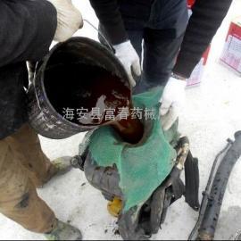 防水卷材专用底子油施工