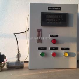 自动定量控制系统,自动定量控制加水系统
