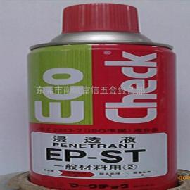 大量供应 码科泰克  E-ST 渗透剂