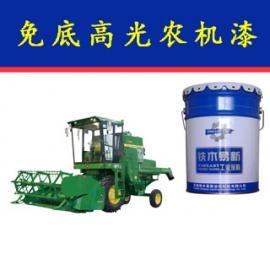 农机设备底面合一亮光防腐漆免打底漆施工方便耐候性佳