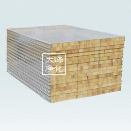 50机制板 板材 岩棉夹芯板 防火板 岩棉板(宝钢-岩棉板)