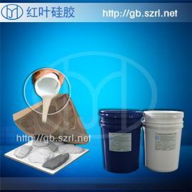 液态硅胶生产厂家
