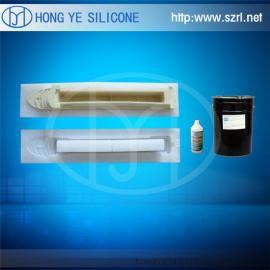 加成型液态硅胶原liao