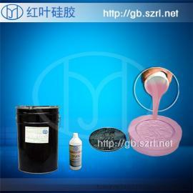 欧mengROHS认zheng电子灌feng胶液态硅胶
