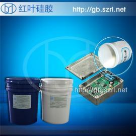 电子元器件密feng液态硅胶