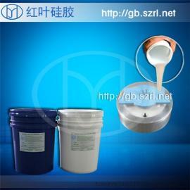 电子元器件灌fengbaohu硅胶液态硅胶