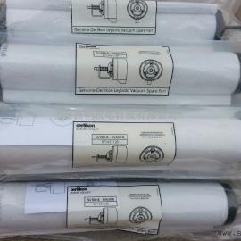 SV630B排气过滤器--971431120德国莱宝泵专用