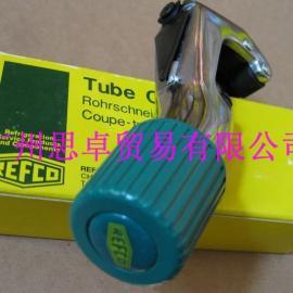 REFCO铜管割刀RS-35/RS-001