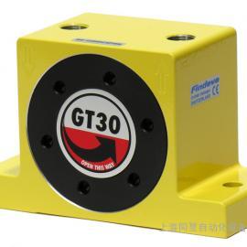 瑞士FIndeva 振动器 GT-30 现货销售