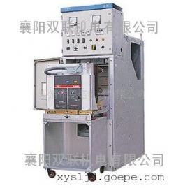 离心式空压机高压电动机高压开关柜