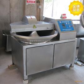 厂家直销自动出料斩拌机配制图/ZB-80不锈钢斩拌机视频