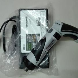 日本松下EZ7410LA1J-B充电电动螺丝刀