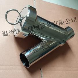 卫生jihan接式Y型过滤器/bu锈钢对hanY型过滤器/Y型过滤器