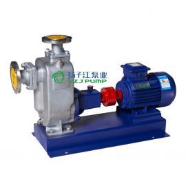 自吸污水泵:ZW型不锈钢自吸污水泵 无堵塞污水泵