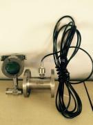 特价供应涡轮流量计,广州液体涡轮流量计