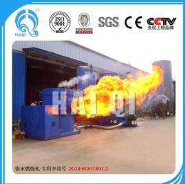 生物质燃烧机锅炉燃烧机环保热源