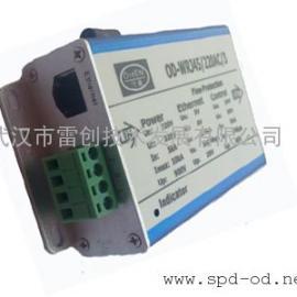 网络三合一防雷OD-WRJ45/220AC/3网络dian源控制