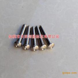 天祥不锈钢界址钉 房屋建筑测量圆点测钉带标牌jiez-4