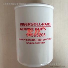 『纯正配件』54565205英格索兰油滤芯_正品请放心购买