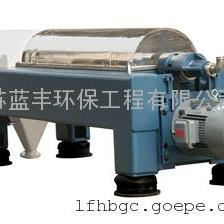 蓝丰环保LW450氯化钠高盐废水离心机