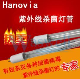 美国海诺威单端四针紫外线杀菌灯GPH150T5L/5W