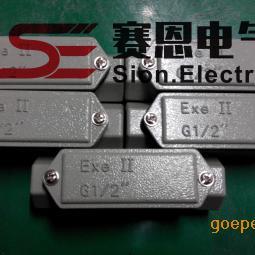 """赛恩BHC-A-G1/2""""防bao直通穿线盒厂家地址"""
