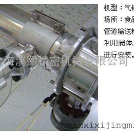 RKV40PA气锤