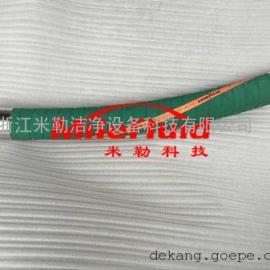 进口软管,防腐进口软管,带钢丝导静电进口软管