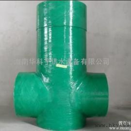 玻璃钢FRP模压检查井