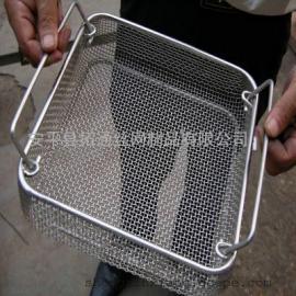 不锈钢304食品用具灭菌篮 *消毒筐 医疗器械清洗篮