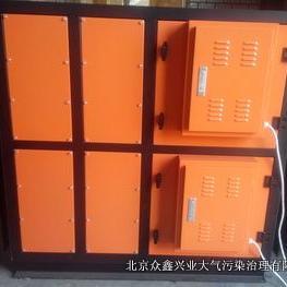 金属淬火/回火油烟净化系统工艺特点