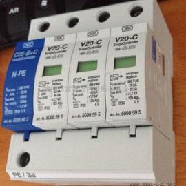 德国OBO防雷器,V20-C/3+NPE-FS价格,接线,安装,代理,联系方式