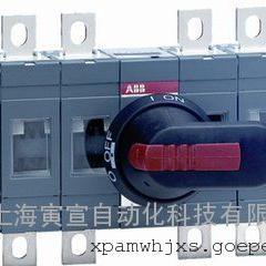 ABB隔离开关OT400U22P,OT系列货期短现货多
