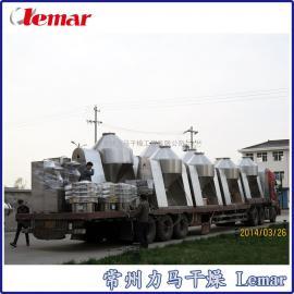 SZG双锥回转真空干燥机 集混合干燥于一体干燥机设备