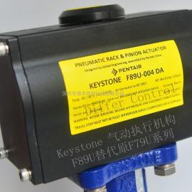 Keystone F89气缸新品上市 原厂正品代理