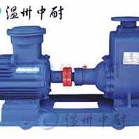 ZXB防爆�P式自吸泵