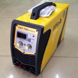 逆变华意隆空气等离子CUT-70H数控专用等离子切割机