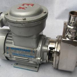 小型不�P�防爆自吸泵SFBX