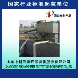 塑料清洗废水处理设备 大米清洗污水处理设备